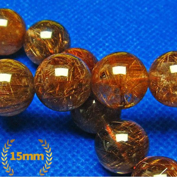 金針ルチル水晶 ブレスレット 15mm [L9-1168]