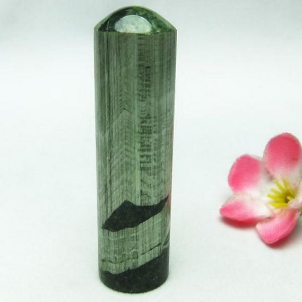 セラフィナイト 印材 16mm※篆刻不可 [M144-29]