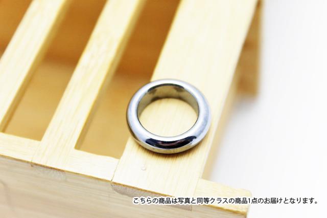 ★3点一括購入で1点分タダ!仕入れ支援商品★ テラヘルツ鉱石  ピンキーリング 指輪 12mm 《rv》 [T120-1832]