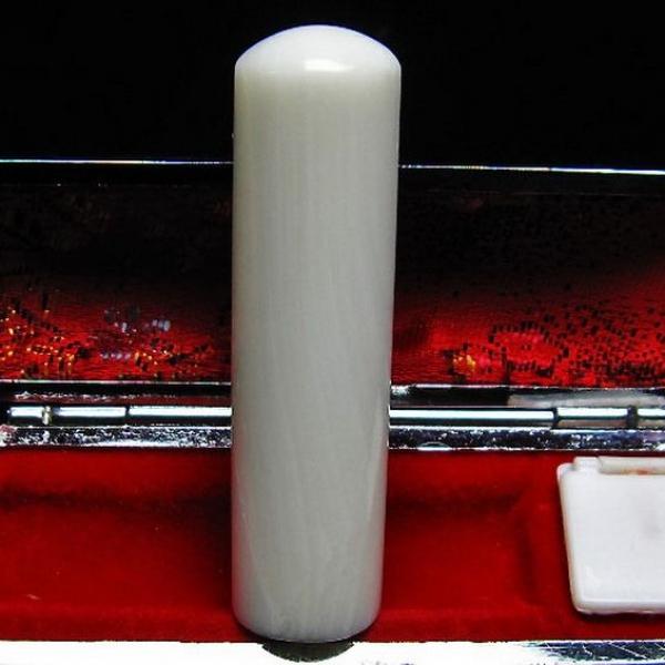 シャコガイ 印材 16mm [T203-128]