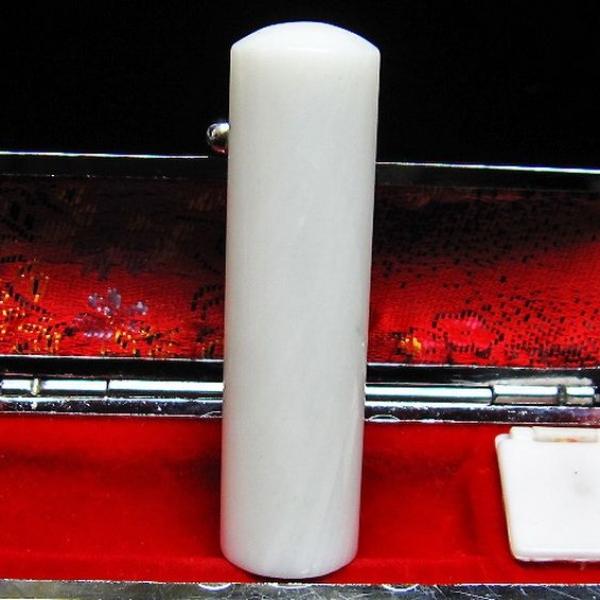 シャコガイ 印材 16mm [T203-236]
