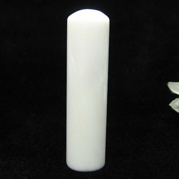 シャコガイ 印材 15mm [T203-68]