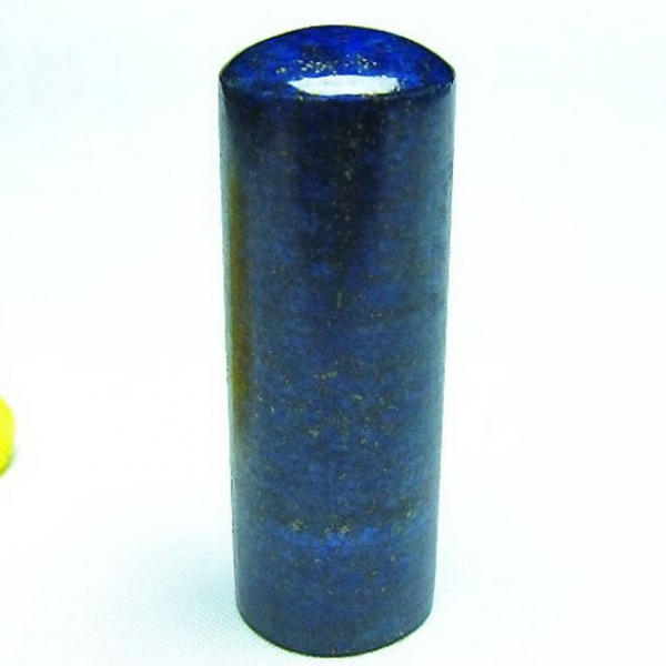 ラピスラズリ 印材 ※別途料金で篆刻可能 18mm [T47-726]