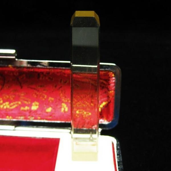 シトリン 印材 ※別途料金で篆刻可能 10mm [T49-332]