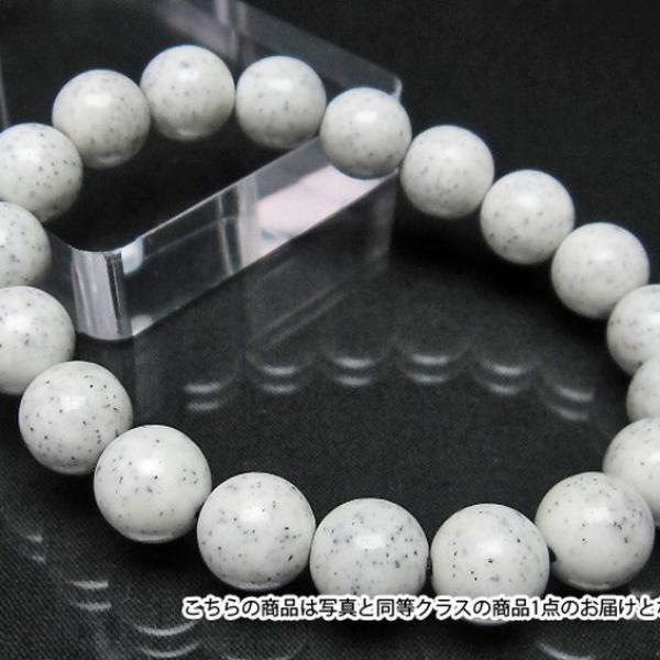 台湾産 北投石 天然ラジウム効果 ブレスレット10mm