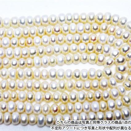 真珠 パール ミックスビーズ アソート 不定形 ボタン型ビーズ 一連 約6.5~7.5mm 《rv》 [T748-1746]