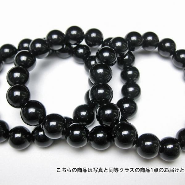モリオン 純天然 黒水晶 ブレスレット12mm