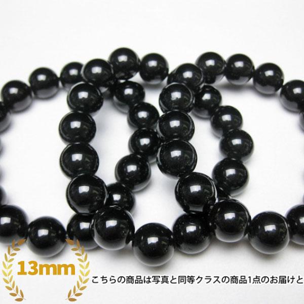 モリオン 純天然 黒水晶 ブレスレット13mm
