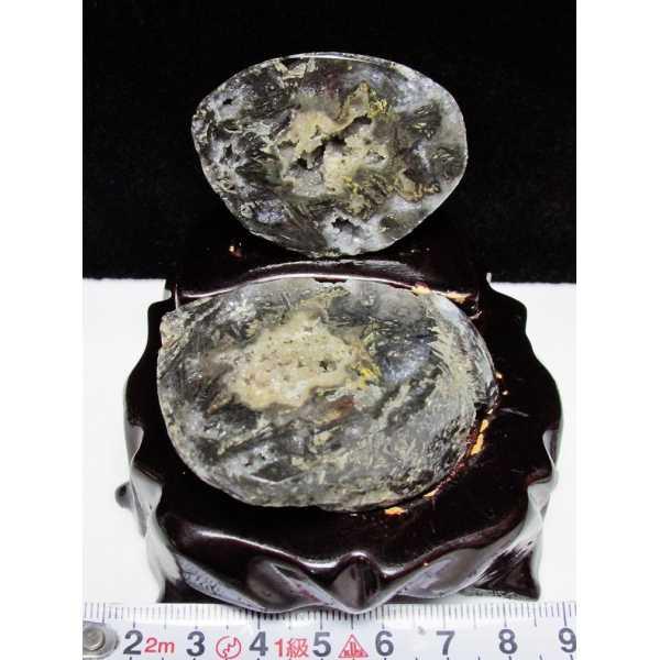 ペア水晶トレジャーメノウ[T768-697]