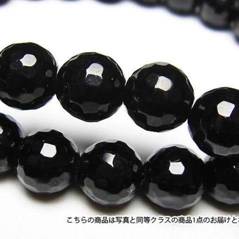 ライトニング水晶ブレスレット8mm パワーストーン 天然石 誠安 卸  《rv》[T792-21]