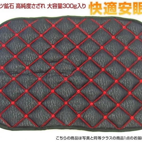 テラヘルツ鉱石 高純度さざれ 大容量300g入り 快適安眠枕パッド ブラック