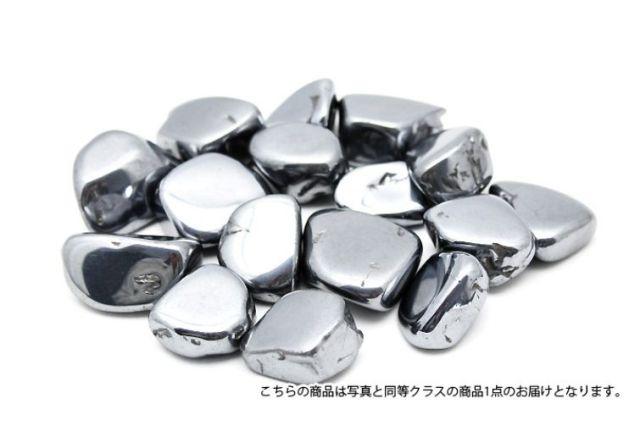 磨きポリッシュ タンブルタイプ テラヘルツさざれサイズ:大 《rv》  [T859-14]