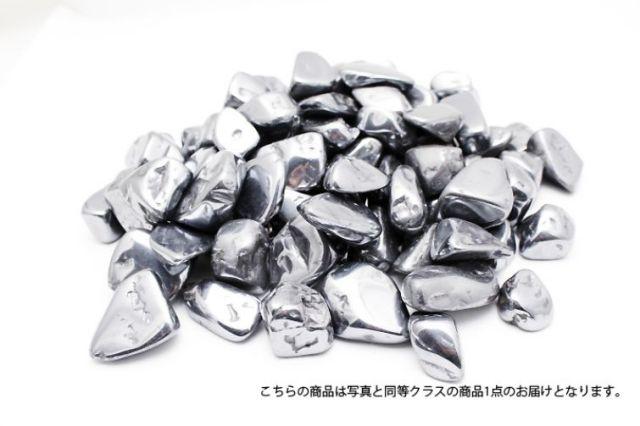 たっぷり2Kg テラヘルツ鉱石 さざれサイズ:大 《rv》 [T859-16]