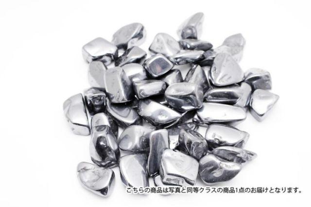 たっぷり2Kg テラヘルツ鉱石 さざれサイズ:大 《rv》 [T859-17]