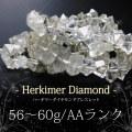 ハーキマーダイヤモンドブレスレット