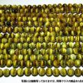 ★3連ごとの組み合わせで1連分タダ!対象商品★ ゴールドタイガーアイ一連10mm ビーズ [H11-6]