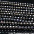 ブラックオパール 一連 ビーズ 8.5mm[H54-13]