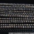 ブラックオパール 一連 ビーズ7.5mm[H54-4]