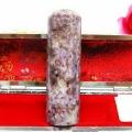 チャロアイト 印材 18mm※篆刻不可 [T209-82]
