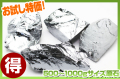 ★話題のテラヘルツがお試し特価★ テラヘルツ鉱石 高純度原石 500〜1000gサイズ1個をランダムでお届け! t863-2 《rv》