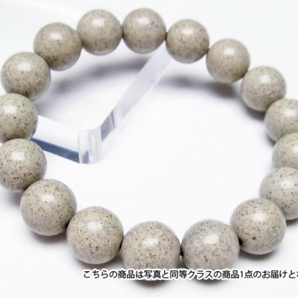 台湾産 北投石 天然ラジウム効果 ブレスレット12mm