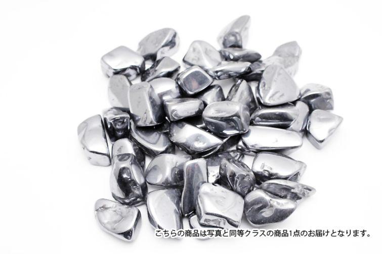 2Kg テラヘルツさざれサイズ:大 パワーストーン 天然石 誠安 卸
