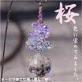 お部屋用サンキャッチャー:クリスタルツリー 桜 AB