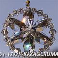 スタンドサンキャッチャー:ショートスタンドKAZAGURUMA_1