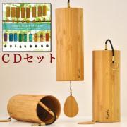 コシ・チャイム+CD「癒しのチャイム」セット