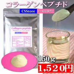 【豚皮由来】コラーゲンペプチド(日本生産)