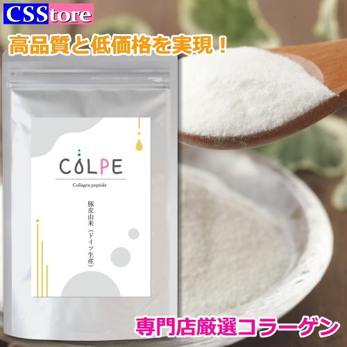 COLPE【豚皮由来】コラーゲンペプチド(ドイツ生産)150g(1日5gで30日分)