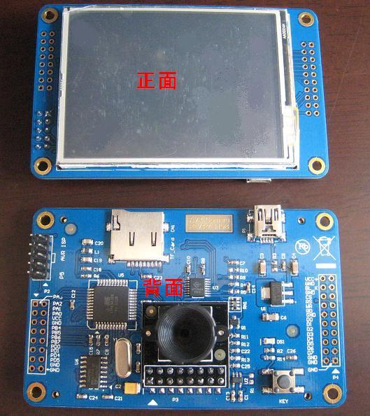 name pin reset, speed control dc motor, external oscillator, flag registers, avr keypad github, basic circuit, code forlcdin, arduino isp programmer, usb isp usbasp programmer for atmel digram, connection usbasp, interface sram, pin mapping arduino, on datasheet avr atmega32