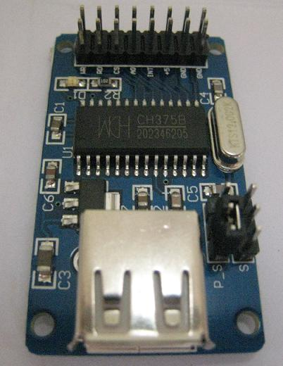 USB1.1 ホストモジュール(CH375搭載)