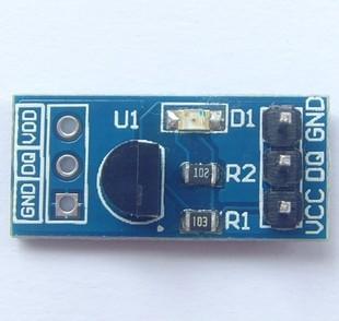 DS18B20温度センサーモジュール【メール便可】