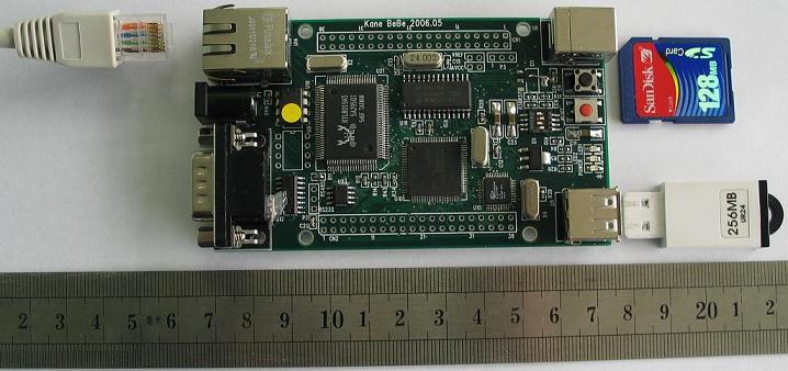 多機能uClinux対応マイコンボードKane BeBe H8/3069F