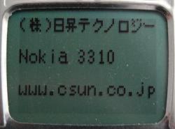 グラフィック液晶NOKIA3310/5110