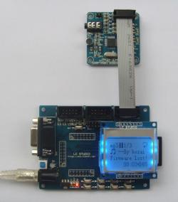 MP3プレイヤー開発キット:ATmega64+VS1003+LCD