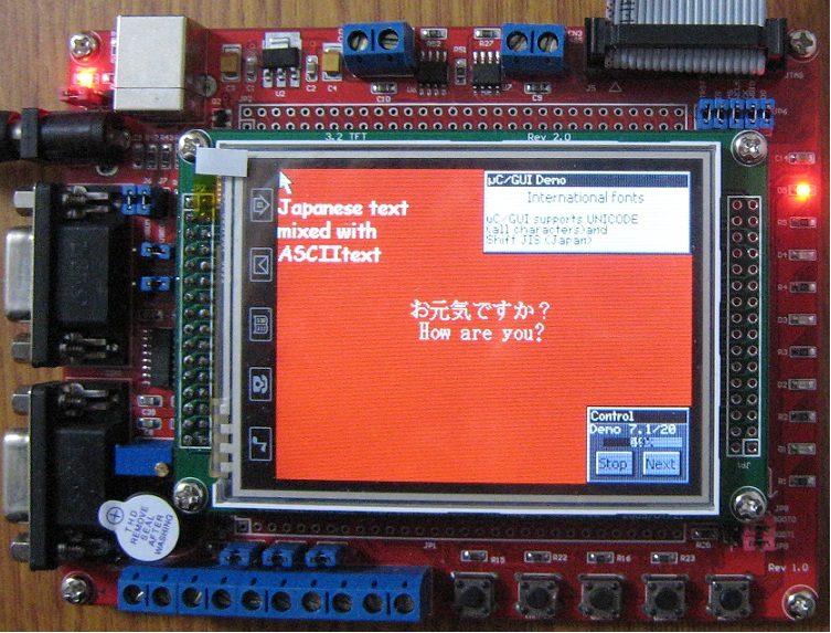 "ARM Cortex-M3/STM32F103ZE開発キット(3.2""TFT液晶タッチパネル付き)"