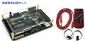 FPGA/CycloneIV EP4CE6カメラ評価ボード(USBダウンロードケーブルプレゼントお得セット)