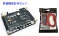 Xilinx Spartan6 XC6SLX9 FPGAカメラ評価ボード(USBダウンロードケーブルプレゼントお得セット)