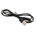 USB電源ケーブル (プラグ外径5.5/内径2.1mm)【メール便可】