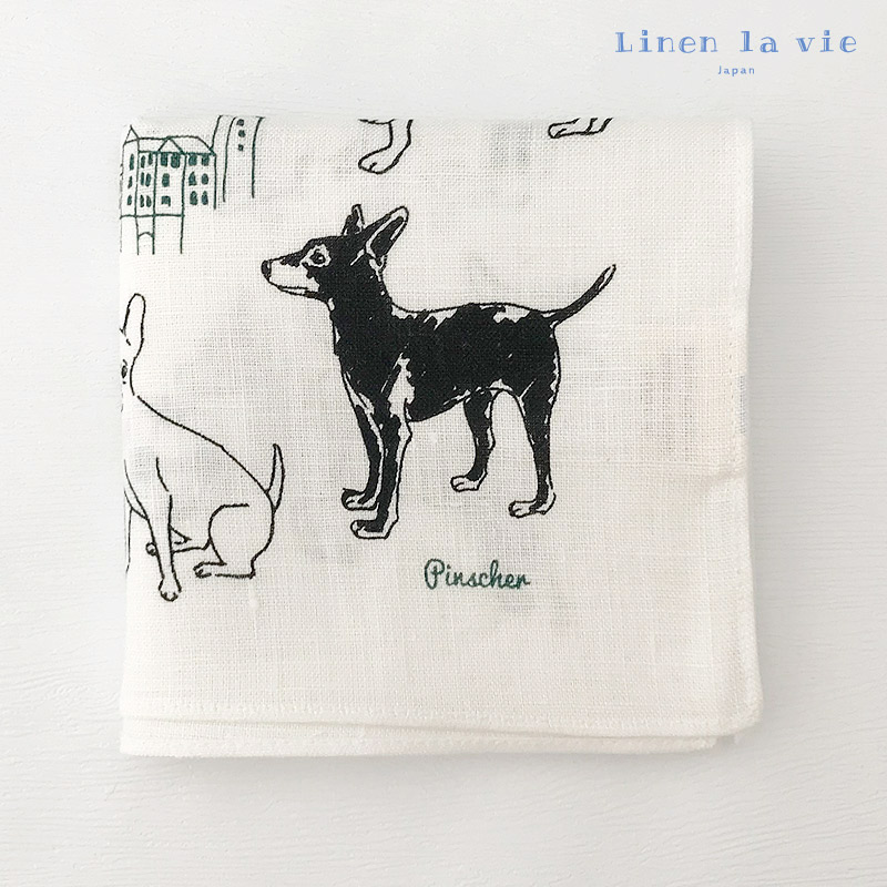 Linen la vie(リネン ラ・ヴィ):【ドイツ ピンシャー】 ハンカチ 2061 ※DM便配送