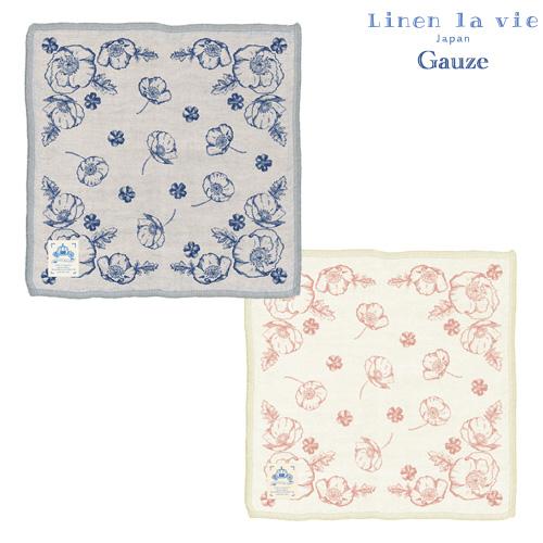 Linen la vie(リネン ラ・ヴィ):【ポピー】四重綿麻ハンカチ ※DM便配送