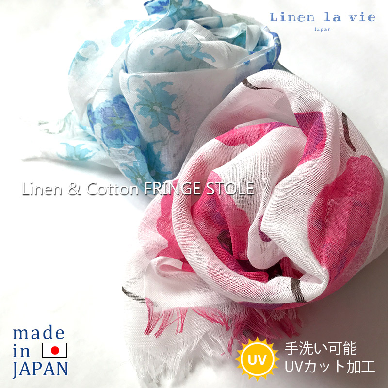 Linen la vie(リネン ラ・ヴィ):【リネン ショール】綿麻ロングショール ※DM便配送