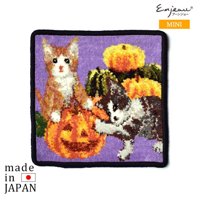 ハロウィン ミニハンカチ キャット 猫