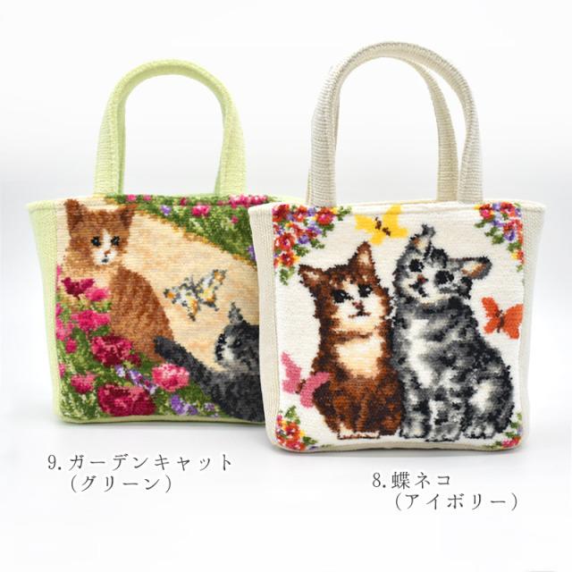 犬猫 ミニトート 散歩 トートバッグ 74-90 7490