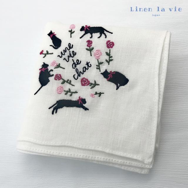リネン 猫 刺繍