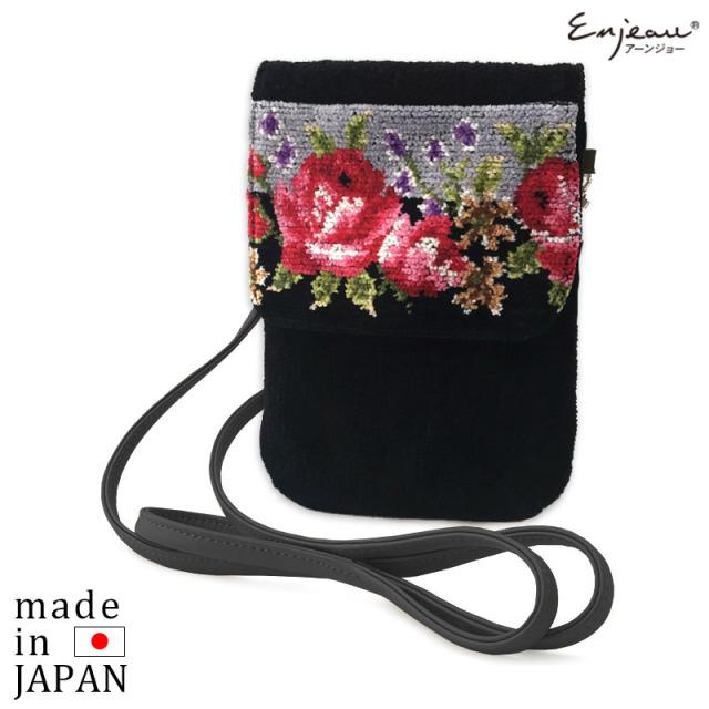 ショルダーポーチ 機能ポーチ ポシェット【エルザ】日本製 シェニール織 アーンジョー バッグ 肩掛け[日本製/ギフト]