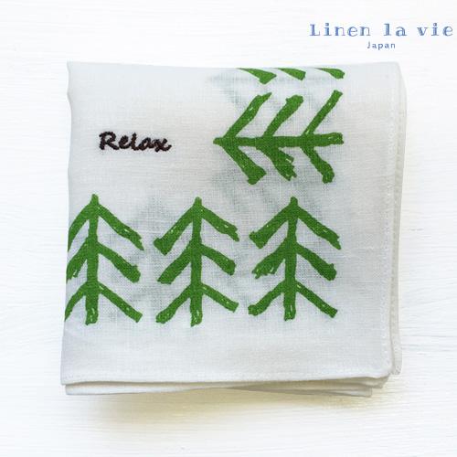 <マスクキャンペーン対象商品> Linen la vie(リネン ラ・ヴィ):【メッセージ:リラックス くつろぎ】(ホワイト)ハンカチ ※DM便配送