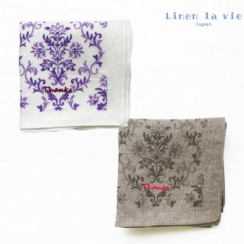 Linen la vie(リネン ラ・ヴィ):【刺繍 Thanks】(ホワイト、グレー) ハンカチ ※DM便配送